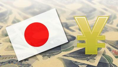 Japon_yen
