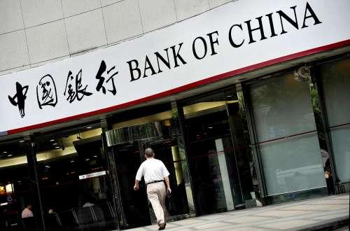 Bank_of_China-1