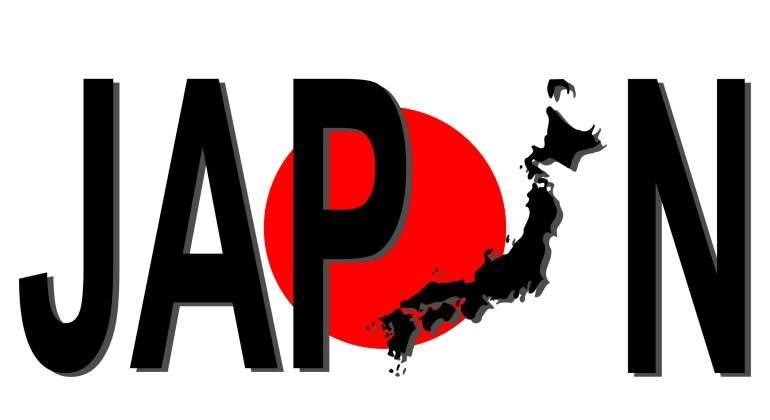 japon-letras-mapa
